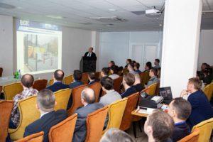 Конференция по вопросам безопасности значимых объектов