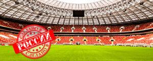Антитеррористические системы безопасности для стадионов