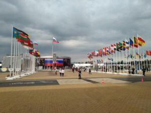 Открытие Международного военно-технического форума «Армия-2020»