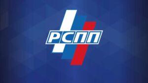 Съезд российских промышленников. Работа предприятий в условиях пандемии