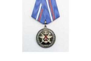 Награда за выполнение оборонного заказа