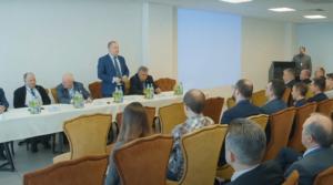 Конференция по вопросам безопасности потенциально опасных объектов